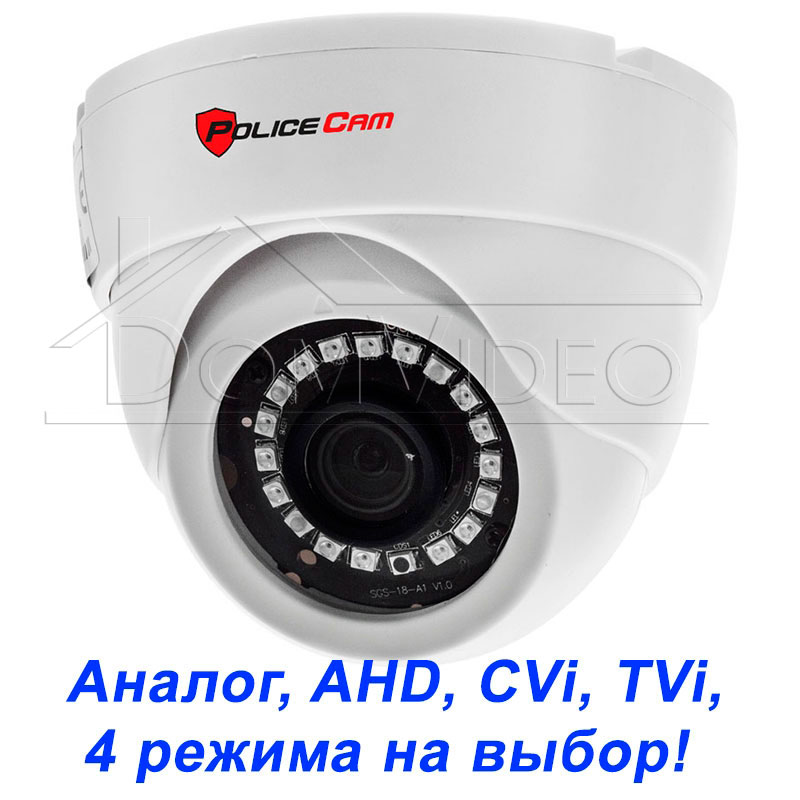 Картинка MHD видеокамера PC-511MHD 1MP 4 in 1 PoliceCam